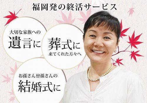 株式会社bonds kaede(カエデ)